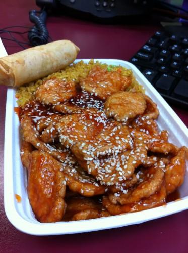 China Max Vegetarian Sesame Chicken