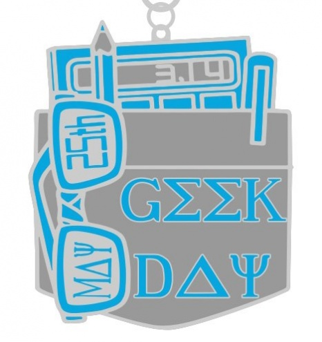 Geek Day 5K